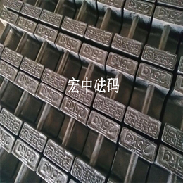 张掖市20公斤搅拌站配重砝码 20kg砝码