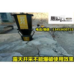 挖地基遇到硬石头炮头打不动岩石劈裂机