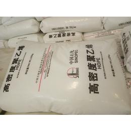 茂石化高压2426H-聚乙烯2426H-包装膜原料塑料颗粒