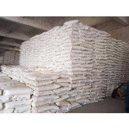 代理茂名石化951-000 ****聚乙烯 高压低密度塑料