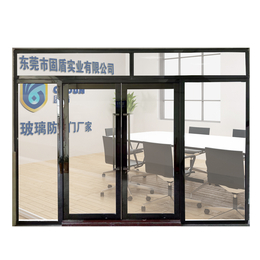 广东不锈钢大玻璃防火门固盾厂质量好出货快