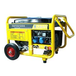 230A便携式发电电焊两用机价格