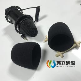 东莞玮立供应麦克风海绵内网罩亚博国际版