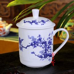 骨瓷会议茶杯定制加字 骨瓷茶杯厂家