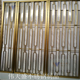简约中式不锈钢屏风钛金不锈钢屏风花格家庭专业不锈钢屏风通花