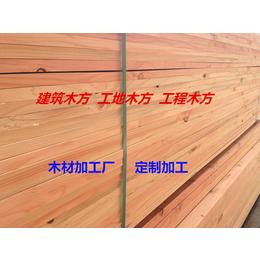 宿州铁杉建筑木方加工