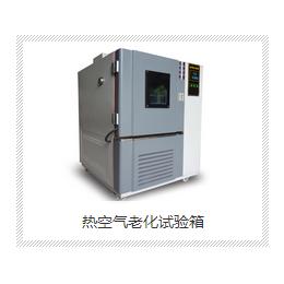 供应西安热空气老化试验箱 西安环科试验生产