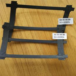 路基钢塑土工格栅 钢塑格栅多少钱