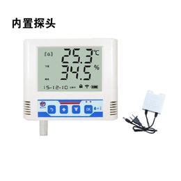 酒店商场温湿度采集专用WIFI温湿度记录仪