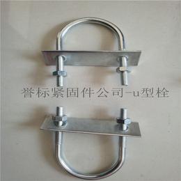 江苏镀锌u型螺栓厂家