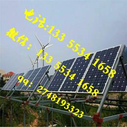 超大型抗风能力极强的水平轴式三相交流永磁10kw风力发电机