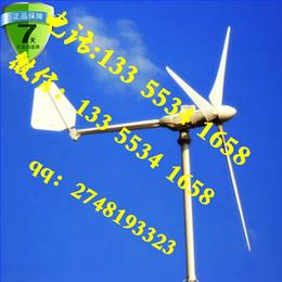 低速风力发电机直流发电机晟成风力发电机工作原理