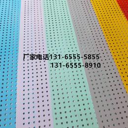 喷塑装饰冲孔网生产厂家