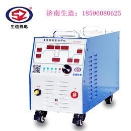 山东淄博供应SZ-GCS04金属模具修补多功能精密铝焊机