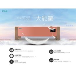 上海暖,水地暖,OKdaddy踢脚线电暖器(推荐商家)