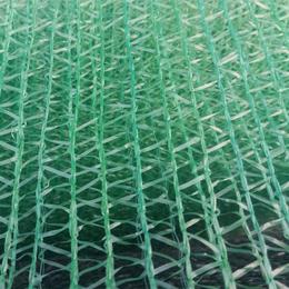 厂家直销建筑工地防尘网 煤场覆盖网 绿色盖土网 价格便宜