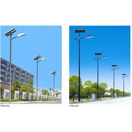 庭院太阳能道路灯-忻州太阳能道路灯-太原亿阳照明 路灯
