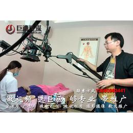 东莞宣传片制作塘厦宣传片拍摄巨画传媒创意十足