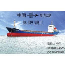 中国到新加坡海运专线-五金批发-淘宝集运-散货整柜