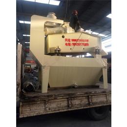邯郸市细砂回收机、****安装细砂回收机、裕顺机械(推荐商家)