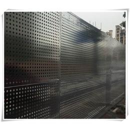 吊顶装饰吸音异型冲孔板-异型冲孔板-润吉金属(图)