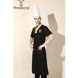 短袖厨师服哪家好-北京短袖厨师服-真耀服饰—做工细致