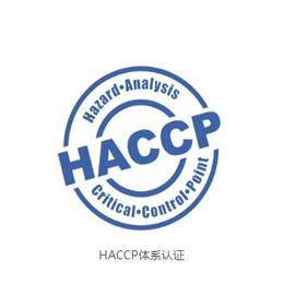 干制食用菌haccp食品认证-临智略平安国际充值管理(****商家)