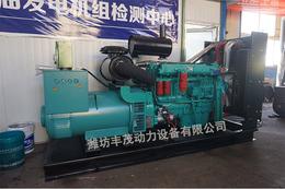 潍坊618柴油机配套300千瓦发电机性能稳定 价格合理