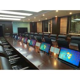 广州勤嘉利BS156超薄液晶升降一体机 无纸化会议系统