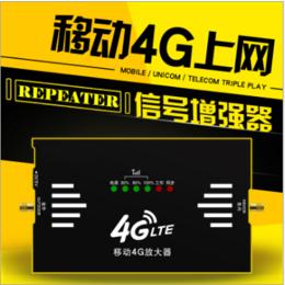 移动4G通话上网手机信号放大增强接收器加强扩大器