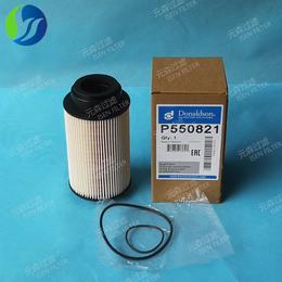 供应唐纳森P550821柴油滤芯