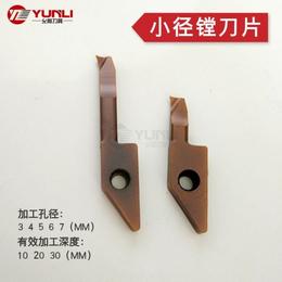 供应允利VNB系列小径孔镗刀
