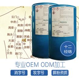 十二经络身体精华油+精油套盒系列OEM贴牌厂家