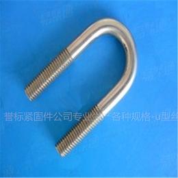 石标牌u型栓--u型螺栓的介绍说明