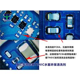 PCBA清洗剂价格-为思电子-汕头PCBA清洗剂