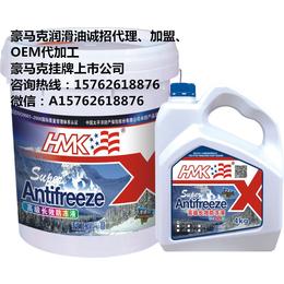 晴隆防冻液,安耐驰进口防冻液,豪马克润滑油(优质商家)C