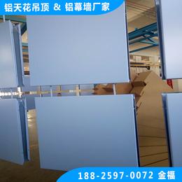 供应吊顶铝扣板 600X600蓝色铝扣板