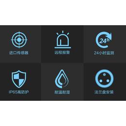 建大仁科18餐饮油烟监测在线系统多少钱