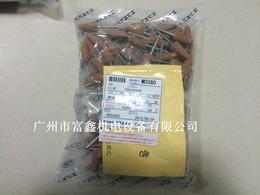 供应日本FSK研磨平安国际磨头MO-380  MO-403