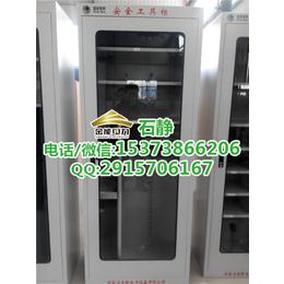 DL-T1145-2069厂家直销1.5mm板厚工器具柜
