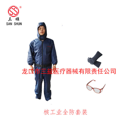 固原铅短裤,6.28铅短裤专场包邮,龙口三益(推荐商家)