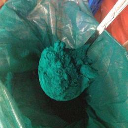 亚博平台网站上海酞青绿 B系颜料 耐晒绿 塑料着色剂 现货供应