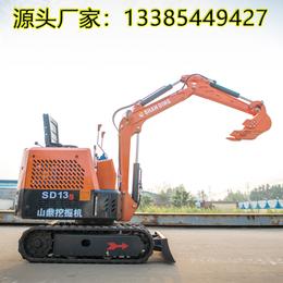 北京小型农用挖掘机价格 山鼎微型挖掘机型号怎么区分
