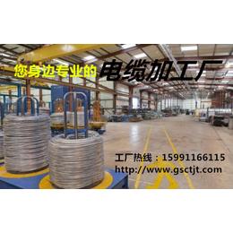 海东市电缆代加工价格、海东市电缆代加工、长通电缆