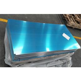 3003防腐防锈铝板箱子专用
