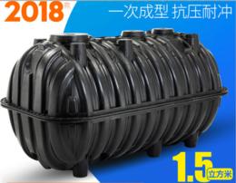 河南省创新新乡焦作美丽乡村建设农厕旱厕改造塑料三格化粪池厂家