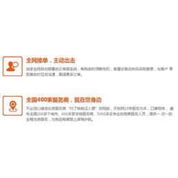 易站通价格_山东广搜(在线咨询)_易站通