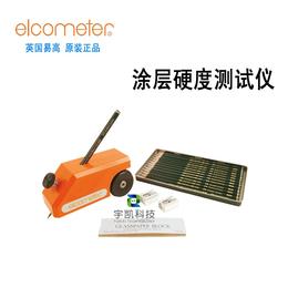 英国易高Elcometer501涂膜硬度测试铅笔硬度计