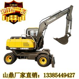 山鼎80型农用小型胶轮挖掘机