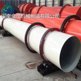北京烘干机_金茂机械厂家直销_砂石烘干机